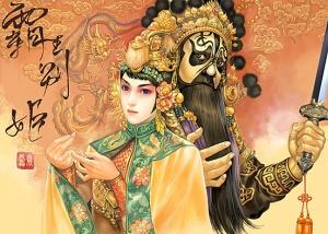 [Movie] Bá Vương Biệt Cơ - Quân Vương của lòng ai?