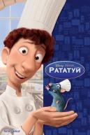 Ratatouille-Russia