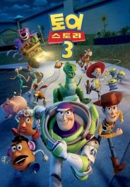 Toy-Story-3-Korea