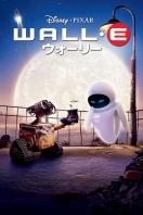 WALL-E-Japan
